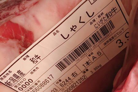 9月28日29日30日は肉の日開催します!